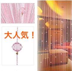 "Thumbnail of ""ピンク ひものれん 紐のれん ストーン ロングカーテン 幅100 長さ200cm"""