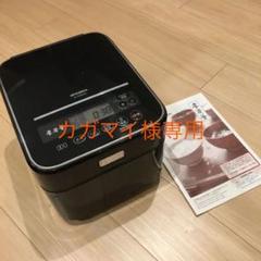 """Thumbnail of """"MITSUBISHI NJ-XWA10J-K 三菱 炊飯器"""""""