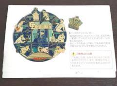 """Thumbnail of """"中日ドラゴンズ創立70周年記念ピンバッジ"""""""