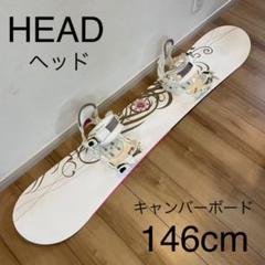 """Thumbnail of """"【送料無料】HEAD スノーボードセット"""""""