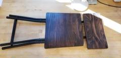 "Thumbnail of ""Folding chair"""