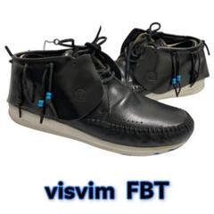 """Thumbnail of """"【美品】VISVIM FBT 29cm BLACK ヴィズビム レザー"""""""