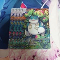 "Thumbnail of ""樹角獣カリス SP 4枚セット"""
