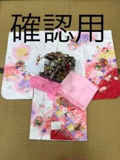 "Thumbnail of ""七五三 七歳 女の子着物・帯セット 新品✨"""