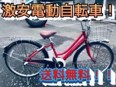 "Thumbnail of ""♦️EJ185B 電動自転車"""