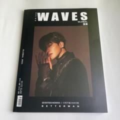 """Thumbnail of """"SEVENTEEN ウォヌ WAVES"""""""