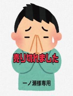 "Thumbnail of ""散髪 はさみ ハサミ セット 収納 ケース付き ヘア カット ステンレス製 美容"""