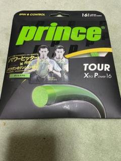 "Thumbnail of ""【Prince】TOUR Xtra Power16(1.30mm)"""