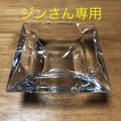 """Thumbnail of """"お値下げ! ブルガリ 灰皿"""""""
