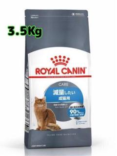 "Thumbnail of ""ロイヤルカナン 減量したい成猫用 ライトウェイトケア 3.5Kg"""