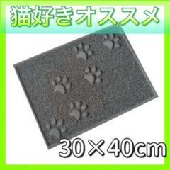 "Thumbnail of ""かわいい猫の足跡柄のトイレマット 猫砂飛散防止 玄関マットにも使える ペット用品"""
