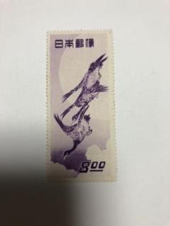 "Thumbnail of ""プレミア切手"""