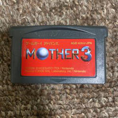 """Thumbnail of """"MOTHER3 マザー3"""""""