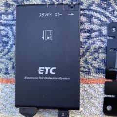 "Thumbnail of ""ETC車載器"""