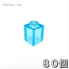 """Thumbnail of """"【新品 正規品】レゴ★ブロック 1×1 トランスライトブルー 80個 ※バラ可"""""""
