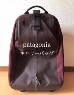"""Thumbnail of """"patagonia トラベルキャリーバッグ 35L【希少】"""""""