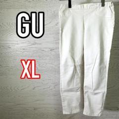 """Thumbnail of """"ジーユー GU (XL) パンツ 綿パン ホワイト 春先 カジュアル"""""""