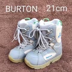 """Thumbnail of """"BURTON    スノーボード ジュニアブーツ 21cm"""""""