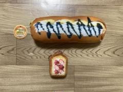 "Thumbnail of ""パン ストラップ・ポーチ"""