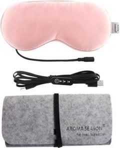 新品★シルクアイマスク USB電熱式ホットアイマスク 両面シルク カバー洗える