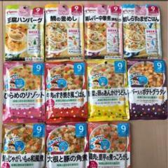 "Thumbnail of ""【即購入OK❤︎】離乳食9ヶ月 11食"""