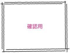 """Thumbnail of """"カバーデザイン確認用"""""""