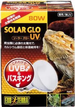 """Thumbnail of """"ソーラーグロー80w"""""""