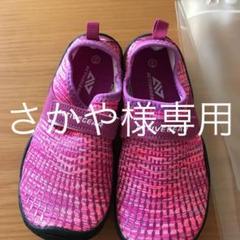 "Thumbnail of ""マリンシューズ"""