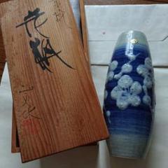 "Thumbnail of ""清水焼 花瓶"""