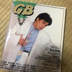 "Thumbnail of ""GB 1986    9月号 安全地帯 杉山清貴"""