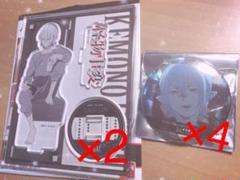 """Thumbnail of """"怪物事変 ミハイ 6点セット"""""""