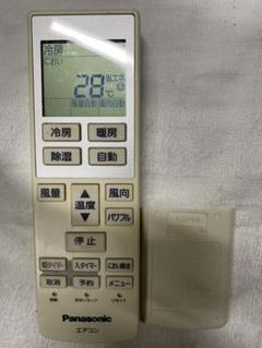 "Thumbnail of ""C517 Panasonic パナソニック エアコン リモコン A75C3639"""