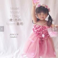 "Thumbnail of ""ベビー キッズ ドレス"""