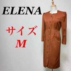 "Thumbnail of ""a0417【ELENA】ロングコート 日本製 レトロワンピース ドレスコード"""