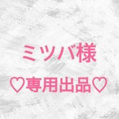 """Thumbnail of """"セザンヌ パールグロウハイライト 01 シャンパンベージュ"""""""