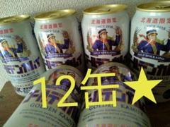 """Thumbnail of """"北海道限定 サッポロクラシック  ゴールデンカムイ 期間限定デザイン12缶"""""""