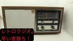 """Thumbnail of """"■早い者勝ち!東芝 RH-506F■"""""""