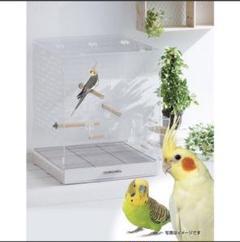 "Thumbnail of ""GEX ジェックス アクリル コトリウム 460 ケージ 鳥かご インコ"""