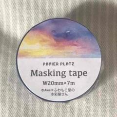 """Thumbnail of """"パピアプラッツマスキングテープ"""""""