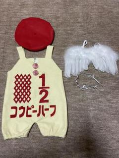 "Thumbnail of ""コウピーハーフと羽セット"""
