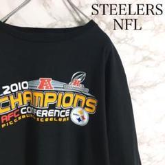 "Thumbnail of ""NFL ピッツバーグ・スティーラーズ フロントプリント 半袖Tシャツ ブラック"""