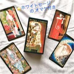 """Thumbnail of """"KLIMT TAROT / クリムトタロット ★浄化セージ付き/値下げ"""""""