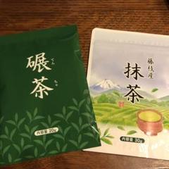 "Thumbnail of ""静岡県藤枝産 抹茶 甜茶セット"""