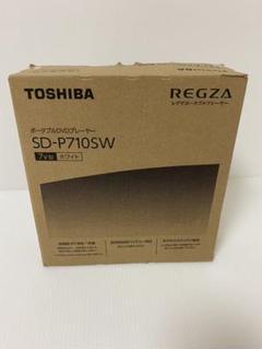 """Thumbnail of """"TOSHIBA ポータブルDVDプレイヤー SD-P710SW ホワイト"""""""