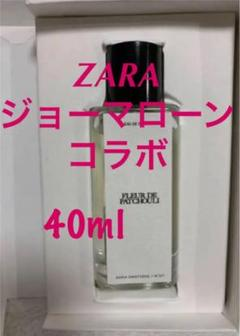 "Thumbnail of ""ZARA ジョーマローン 香水 フルールデパチョリ"""