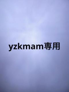 "Thumbnail of ""パンツ RED CUSTOM 90cm"""