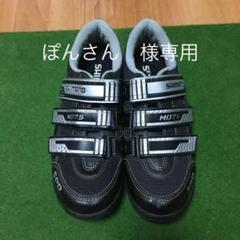 "Thumbnail of ""Shimano ビンディングシューズ 27cm"""
