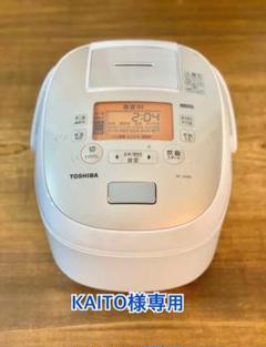 """Thumbnail of """"TOSHIBA RC-10VRJ(W)"""""""