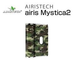 "Thumbnail of ""AIRISTECH MYSTICAⅡ CBD VAPE ベイプ(カモフラ)②"""