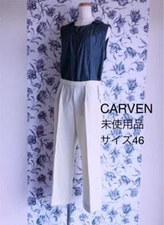 """Thumbnail of """"新品CARVEN カルヴェン センタープレス クロップドパンツ46 大きいサイズ"""""""